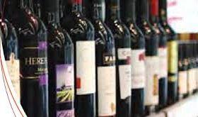セイコーマートワイン2